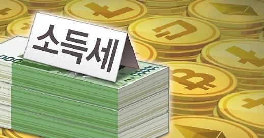 韩国政府将制定货币课税方案 税率为20%