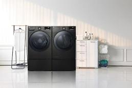 .LG to release AI-based smart washing machines, dryers in February.