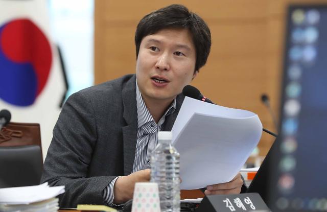 """김해영, 문희상 아들 겨냥 """"자녀 공천 국민 정서상 납득 어려워"""""""