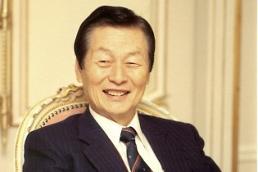 .乐天集团创始人辛格浩去世 享年99岁.