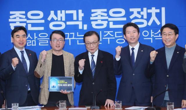 2022년까지 유니콘 기업 30개 육성...민주당 2호 공약