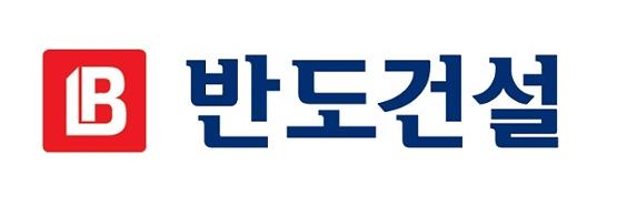 '한진칼 경영 참여' 선언 반도건설 재무상태는?