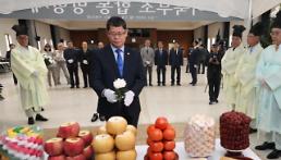 .韩统一部领导春节期间将慰问离散家庭.