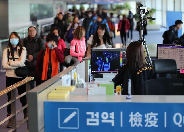 韩国出现一武汉肺炎确诊病例