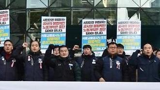 """21일 수도권 지하철 파업 예고…""""결국 문제는 재무악화·인력부족"""""""