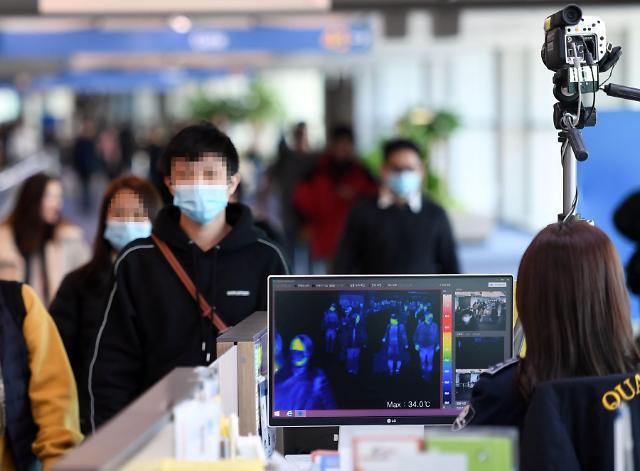 韩国卫生部门提高国内传染病危机警报等级