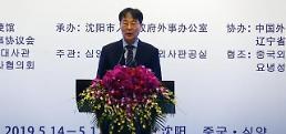 .韩驻华大使预计习近平上半年访韩.