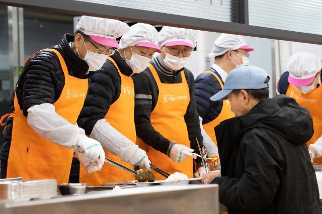 은성수 금융위원장, 설맞이 급식봉사 활동