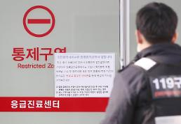 South Korea reports first confirmed case of Chinas coronavirus.