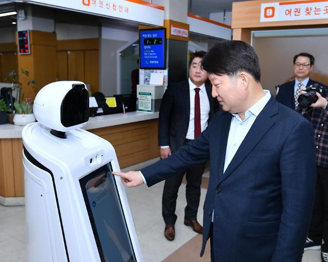 대구시, 로봇으로 민원상담 시연... 인공지능시대 첫걸음