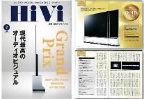 LG OLEDテレビ、日本「HiViグランプリ」で最高賞…市場攻略に拍車