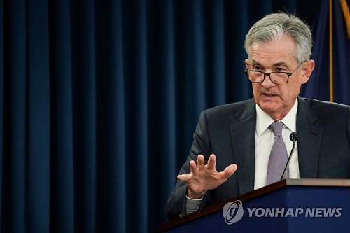 [중앙은행의 종말] 저금리 덫에 갇힌 은행들…완화 중독 끊을까