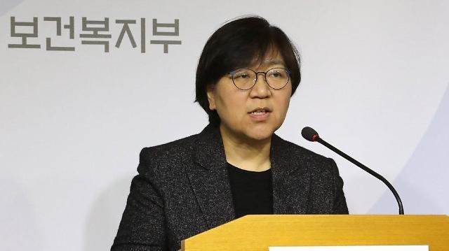 韩确诊首例新型冠状病毒肺炎 卫生部门严密防控