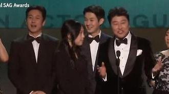 'Parasite' thắng giải tiền Oscar