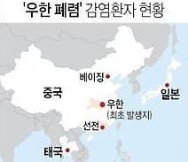 Hàn quốc phát hiện ca nhiễm bệnh viêm phổi lạ đầu tiên- đó là 1 người phụ nữ Trung quốc