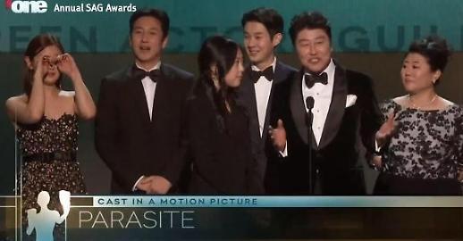 Parasite thắng giải tiền Oscar