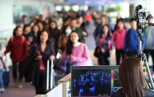 Bệnh viêm phổi lạ Vũ Hán đã đến Bắc Kinh…Số người chết tăng lên con số 3