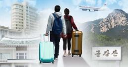 .韩政府酝酿散客赴朝游或取道中国开展.