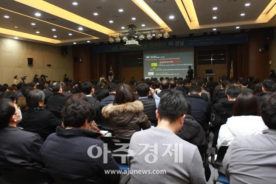 성남산업진흥원, 'CES 2020 리뷰 컨퍼런스' 성황리 마쳐