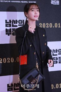 [포토] 이민정, '내조의 여왕' (남산의 부장들 VIP시사회)