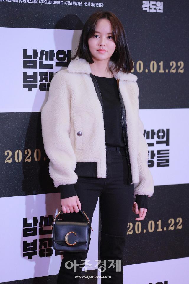 [포토] 김소현, 깜짝 놀란 토끼눈 (남산의 부장들 VIP시사회)