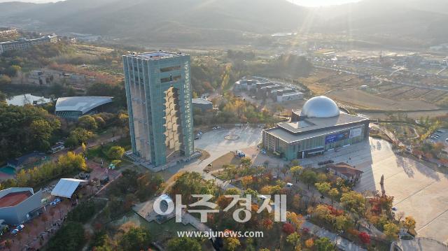 경주엑스포, 청년 서포터즈 모집