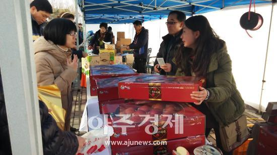 성남시, 자매결연 시·군 우수 농특산물 직거래장터 열어