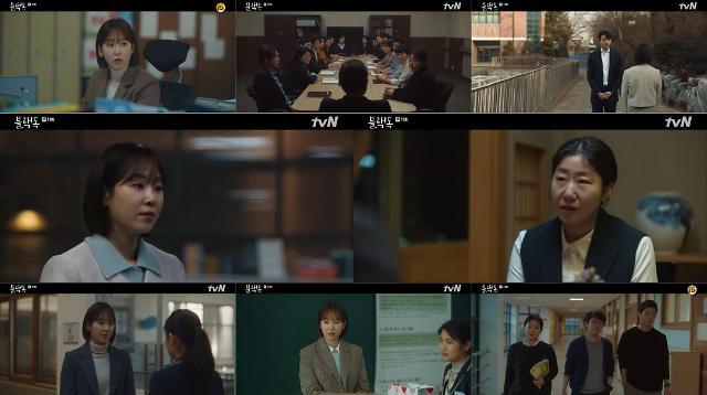 [간밤의 TV] 블랙독, 수시 접수부터 정교사 채용까지···치열한 전쟁 돌입 '서현진 선전포고