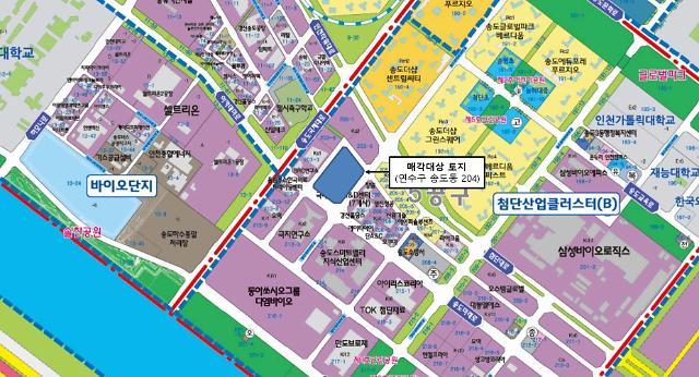 애경그룹,송도국제도시에  종합기술원 건립