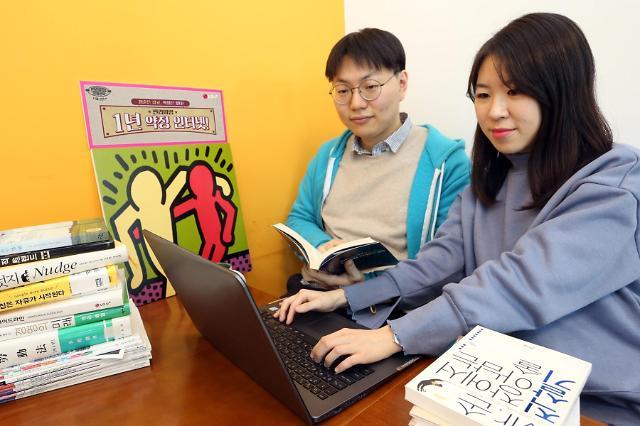 LG유플러스, 20대·외국인 대상 인터넷 1년약정 프로모션