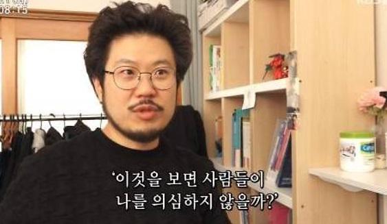 """인간극장 강내우 """"입양부모 잠재적 범죄자 취급"""""""