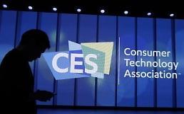 .韩34家中小企业在CES斩获创新奖.