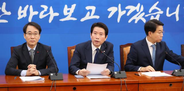 """이인영 """"黃, 극단적 오기 정치...미래한국당은 국민 모독"""""""