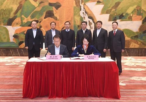赛尔群进军中国生物制药市场 在武汉建立生产基地