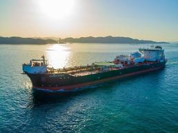 .Samsung Heavy delivers Teekays LNG double fuel propulsion shuttle tanker.