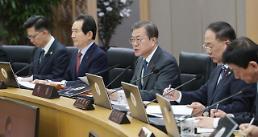 .韩政府通过韩朝共同申办2032夏季奥运会计划案.