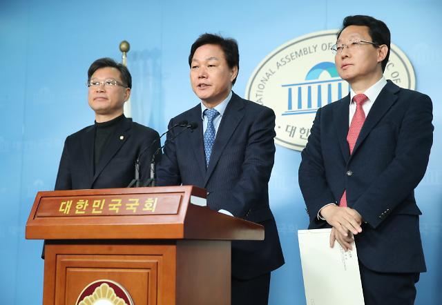 한국·새보수 양당협의체 출발…당 대 당 통합 논의 속도