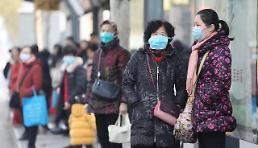 .韩国首例新型冠状病毒肺炎患者病情好转.