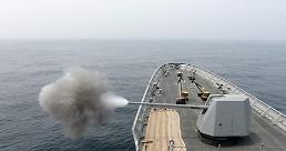 .韩政府拟将清海部队作战范围暂扩至霍尔木兹.
