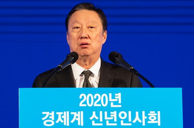 """대한상의 """"규제샌드박스 민간창구 개설 환영"""""""