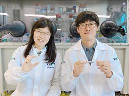 .Researchers develop self-regenerable sensor for wearable devices.