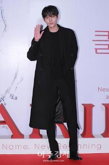 [포토] 클라랑스 포토콜 참석하는 김영대