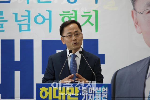 허대만 더민주당 경북도당 위원장, 포항남·울릉 총선 출마 선언