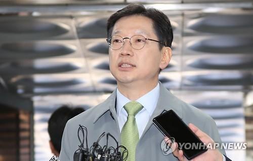 법원 김경수 킹크랩 시연 봤다 잠정 판단… 최종결론은 아직