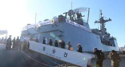 .韩军决定独立巡航霍尔木兹兼顾美伊立场.