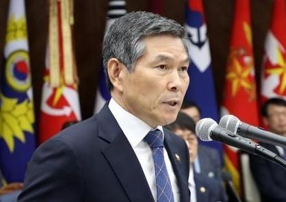 韩国防部新年工作计划:调整联演规模 力推战权进程