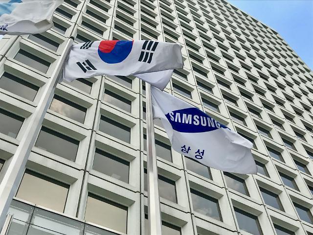 삼성전자 임원 인사 '젊게 폭넓게'