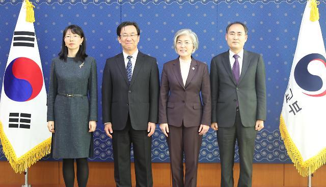 韩外长会见韩中日三国合作秘书处秘书长一行