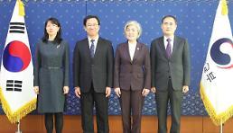 .韩外长会见韩中日三国合作秘书处秘书长一行.