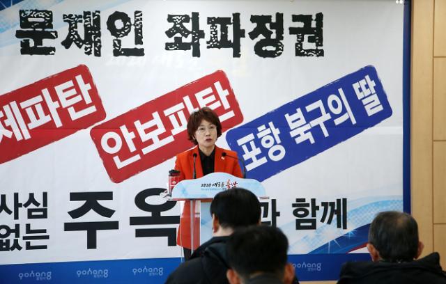 한국당 예비후보 주옥순 엄마부대 대표, 과거 수차례 구설수